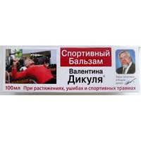 Бальзам В. Дикуля  Спортивный- Натуральный крем при растяженияx  (75мл Россия)
