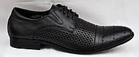 Распродажа. Летние мужские туфли из натуральной кожи. Размеры 42, 43, 44. Patriot 14L277.