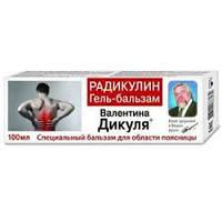 Лечебный крем от радикулита Валентина Дикуля Радикулин бальзам  (100мл, Россия)