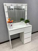 Визажный стол в белом цвете!!!!!!!!