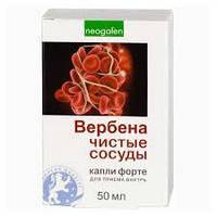 """Вербена-чистые сосуды Неогален""""  (30капс,""""КоролевФарм"""" Россия)"""
