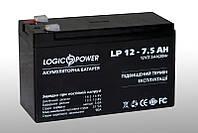 Аккумуляторная батарея LogicPower LP12-7.5  12V 7.5Ah