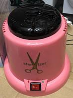 Кварцевый стерилизатор в пластиковом корпусе YRE SH-00 персик С02727 Шариковый стерилизатор