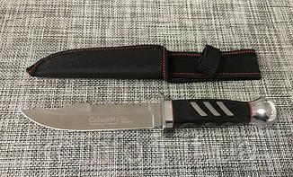 Охотничий нож с чехлом 26,5см Columbia К302В / Н-320, фото 2