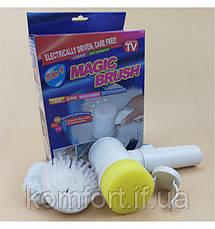 Электрическая щетка для уборки Magic Brush 5в1, фото 3