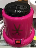 Кварцевый стерилизатор в пластиковом корпусе YRE SH-00 малина С02727 Шариковый стерилизатор