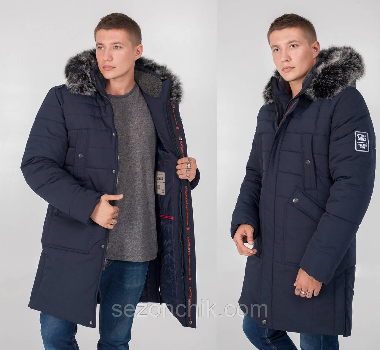 Куртки зимние мужские с мехом интернет магазин
