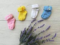 "Носочки для младенцев ""Ягодки"" 0-6 мес (плотная вязка)"