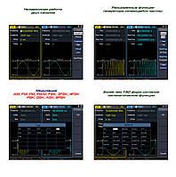 XDG3202 генератор OWON, 2 x 200 МГц, фото 3