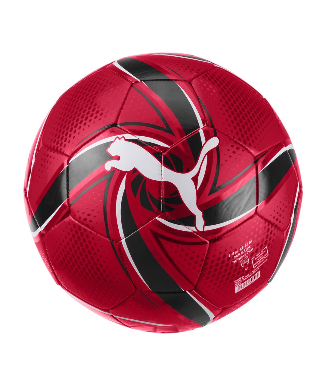 Мяч футбольный AC Milan FUTURE Flare Ball