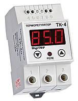 Терморегулятор ТК-4н