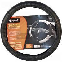 Elegant Чехол на руль кожа карбон EL105 232