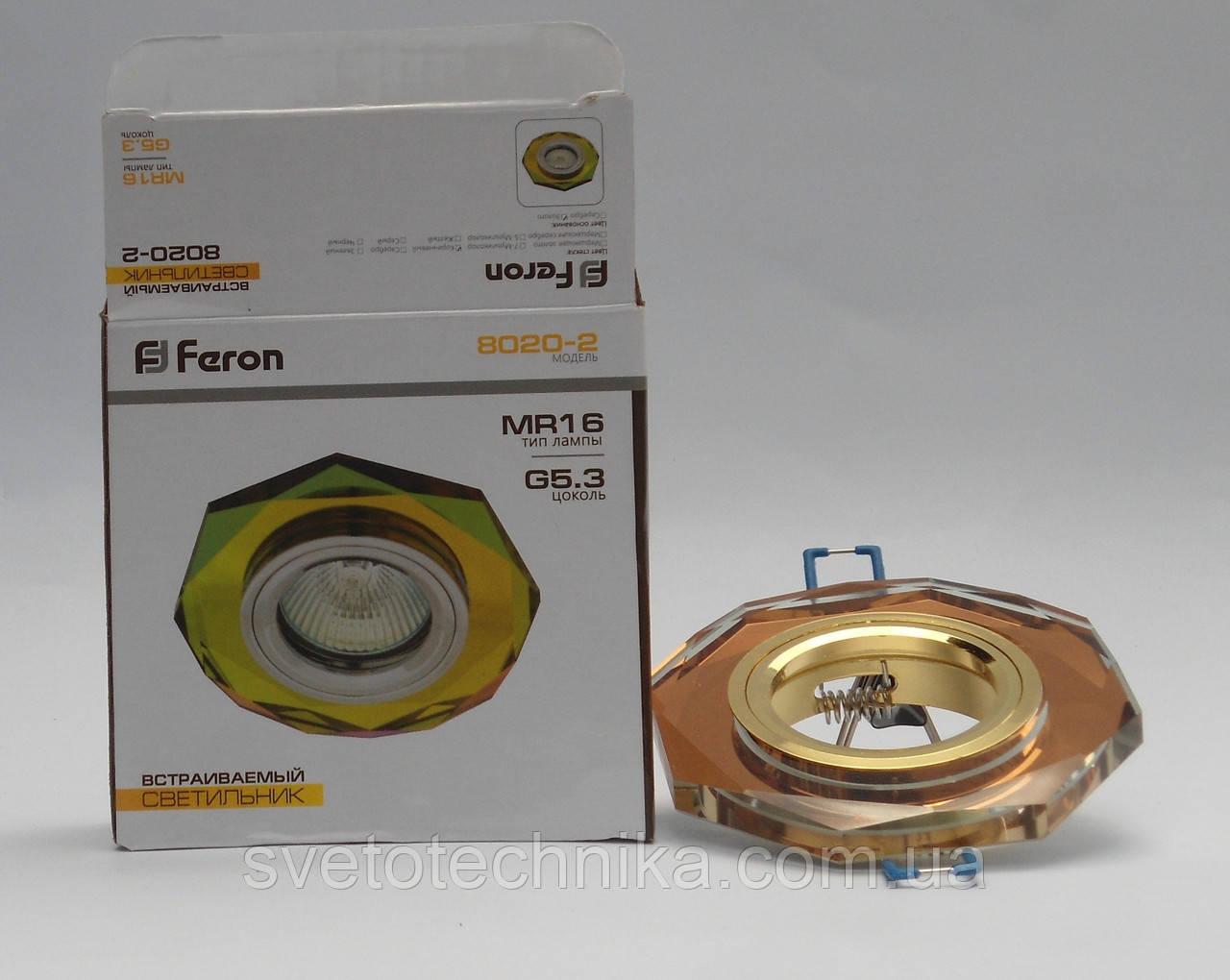 Встраиваемый  светильник Feron 8020 (цвет корпуса коричневый-золото)