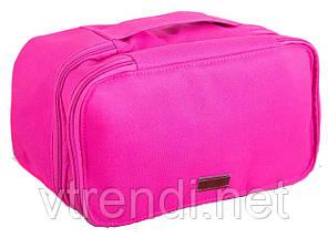 Двухуровневый дорожный органайзер Organize розовый K015 SKL34-176381