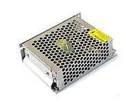 UUPower DC12V10A (UPS) импульсный блок бесперебойного питания 12В/10A