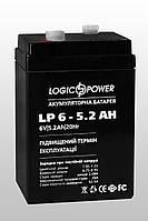 Аккумуляторная батарея LogicPower LP6-5.2 6V 5.2Ah