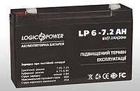 Аккумуляторная батарея LogicPower LP6-7.2 6V 7.2Ah