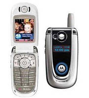 Корпус Motorola V600 Silver