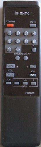 Пульт для телевизора Philips RC6805