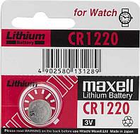 Батарейки Maxell CR1220 1шт