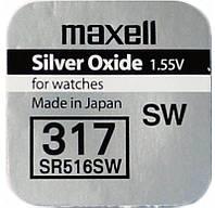 Батарейки Maxell SR516SW (317) 1 шт