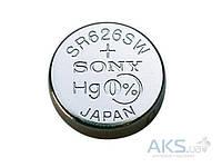 Батарейки Sony SR626SW (377) (177) 1шт