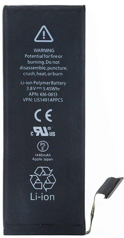 Аккумулятор Apple iPhone 5 (1440 mAh) 12 мес. гарантии