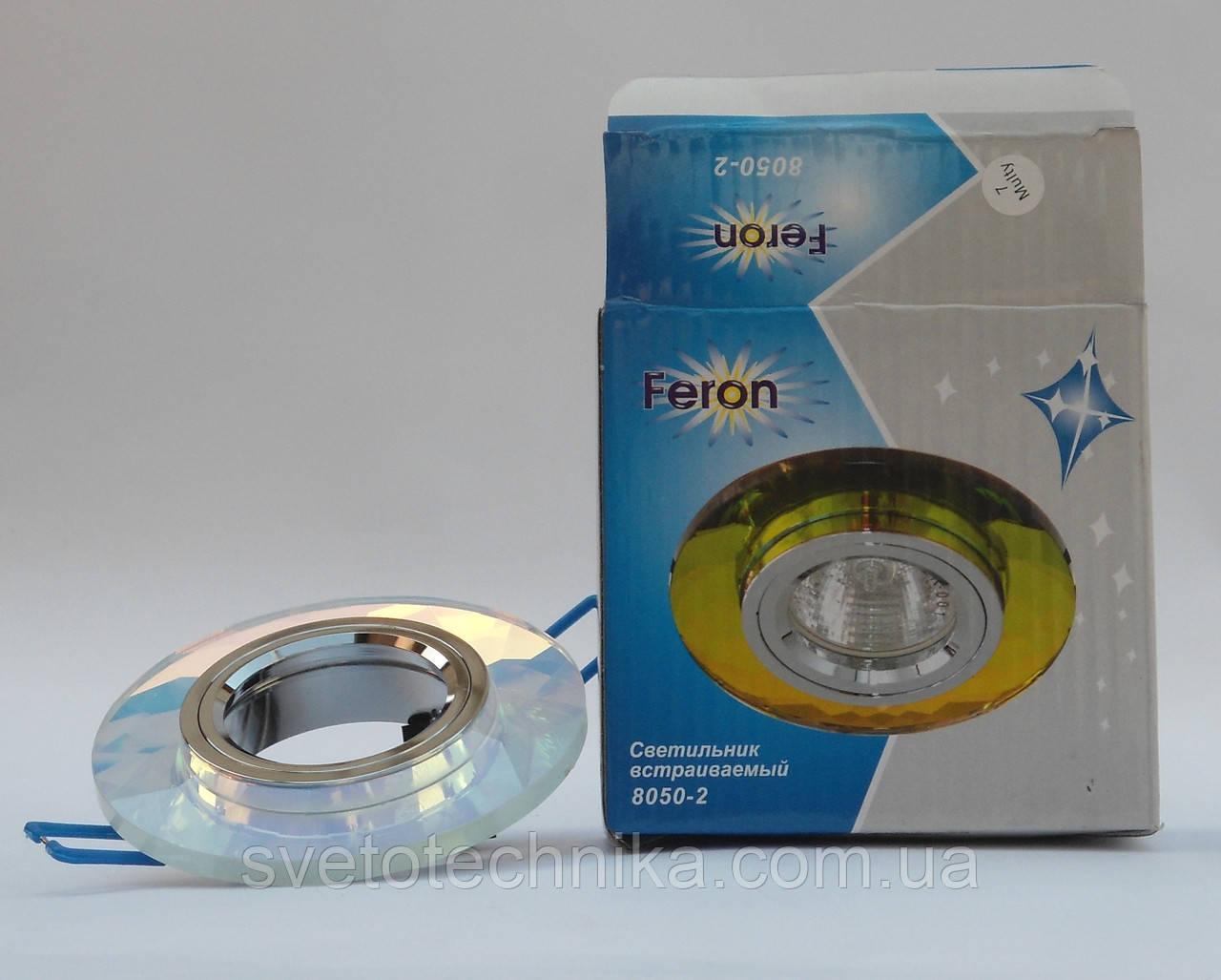Встраиваемый  светильник Feron 8050 MR16 (цвет корпуса серый-серебро)