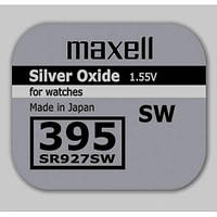 Батарейки Maxell SR927SW (395) (399) (199) 1шт