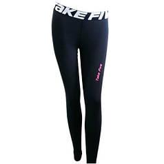 Женские компрессионные штаны Take Five для фитнеса