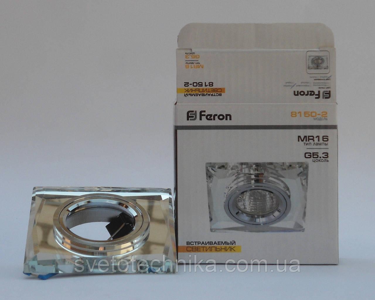 Светильник Feron 8150 MR16 (цвет корпуса серый-серебро)