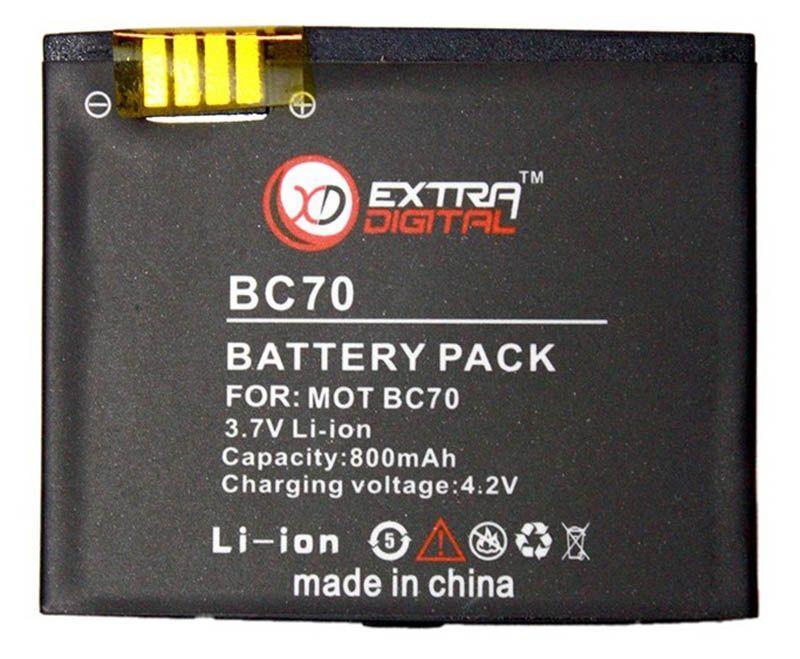 Аккумулятор Motorola BC70 / DV00DV6132 (800 mAh) ExtraDigital