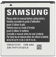 Аккумулятор Samsung i9000 Galaxy S / EB575152VU / EB535151VU (1500 / 1650 mAh) Original, фото 1