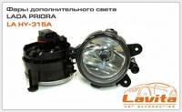 Фары дополнительного света LADA PRIORA, 2 шт. LAVITA LA HY-315A