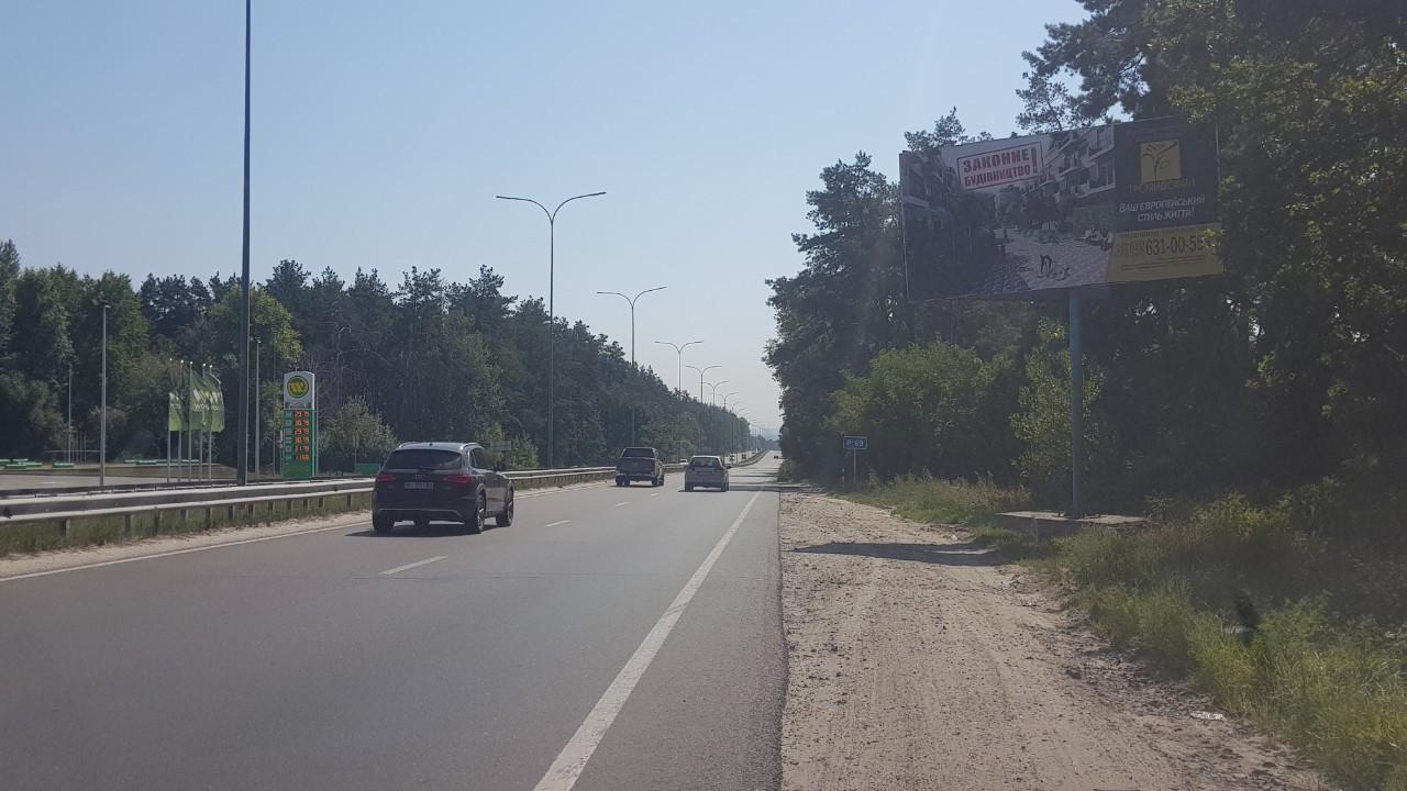 Наружная реклама Вышгород