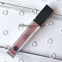 Жидкая матовая помада Aden Satin Effect Lipstick 01 radiant beige