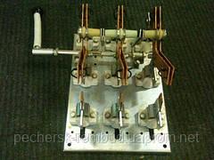 Рубильник перекидной ПЦ 630 А боковой привод