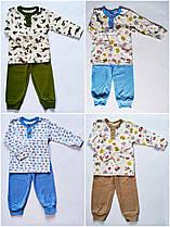 Детская пижама с манжетами для мальчика 1.2,3,4,5,6,7,8 лет