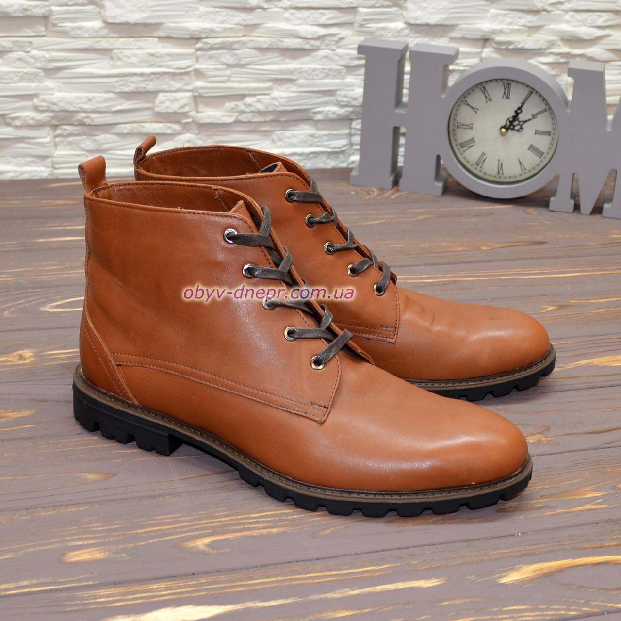 Ботинки мужские на шнурках, натуральная кожа рыжего цвета