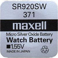 Батарейки Maxell SR920SW (371) (370) (171) 1 шт