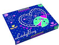 Пластилин Ladybug 10 цветов, 200 г