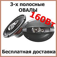 "Акустика для авто Focal R-690C(коакс., 6*9"".80/160Вт, 50гц-20кГц)"