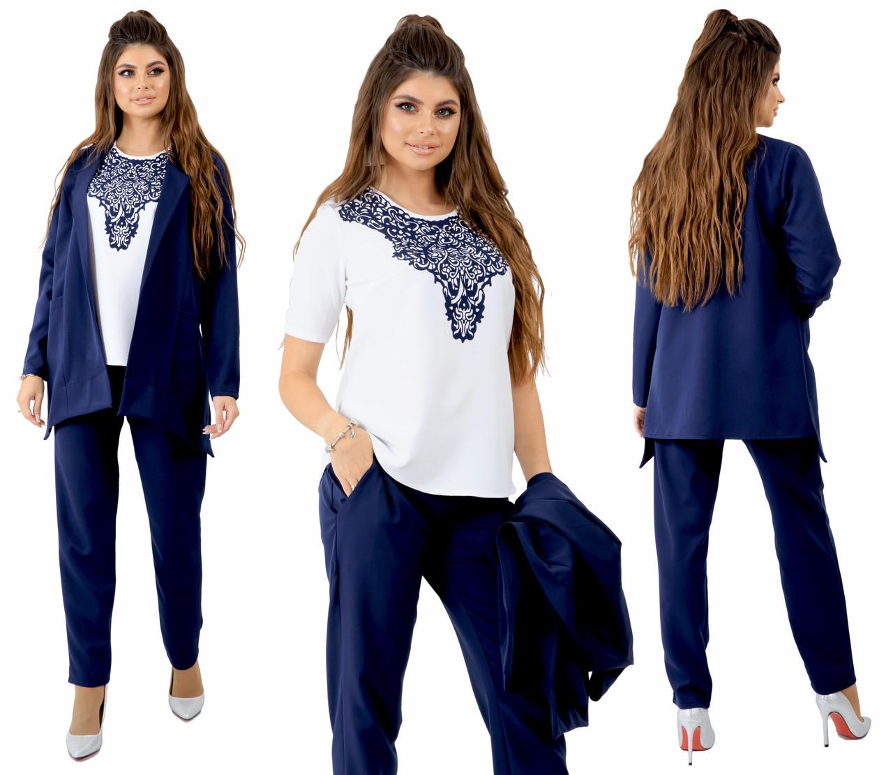 """Классический костюм """"Адель"""" брюки+пиджак+блузка, темно синий, декор кружево  242-92"""