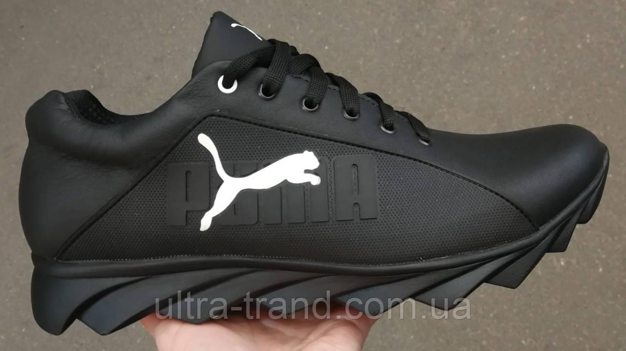 Puma E! 100% Кожа! Мужские спортивные кроссовки туфли городской стиль пума
