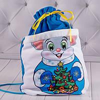 """Детский рюкзак """"Новогодний"""", рюкзак на Новый Год, Новогодний мешок для конфет"""