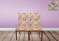 Чехлы на стулья с узором (Жаккард)