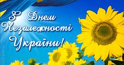 День Незалежності України на Bobilon! Подарунки — фурнітура для в'язаних виробів з трикотажної пряжі