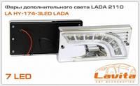 Фары дополнительного света в бампер LED, хром, LADA 2110, 2 шт. LAVITA LA HY-174-3LED LADA
