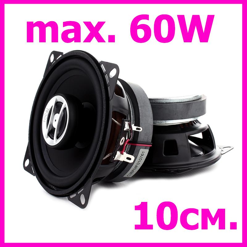 Акустика автомобильная динамики колонки 10 см качественные Focal RCX-100