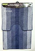 Набор ковриков для ванной комнаты Махрамат 60х90 см + 60х50 см с вырезом под туалет (синий)